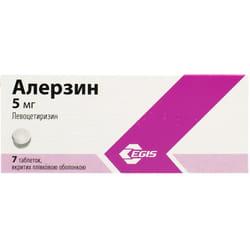 Алерзин табл. 5мг №7