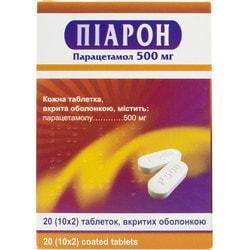 Пиарон табл. п/о 500мг №20