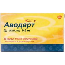 Аводарт капс. мягкие 0,5мг №30