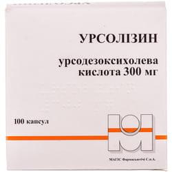 Урсолизин капс. 300мг №100