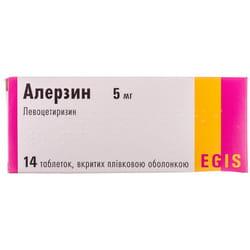 Алерзин табл. 5мг №14