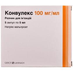 Конвулекс р-р д/ин. 100мг/мл амп. 5мл №5