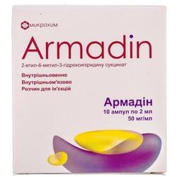Армадин р-р д/ин. 50мг/мл амп. 2мл №10