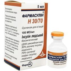 Фармасулин Н 30/70 сусп. д/ин. 100 МЕ/мл фл. 5мл №1