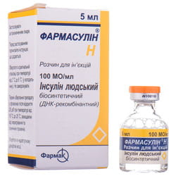Фармасулин Н р-р д/ин. 100 МЕ/мл фл. 5мл №1