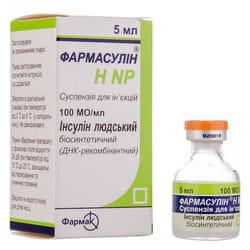 Фармасулин H NP сусп. д/ин. 100МЕ/мл фл. 5мл №1