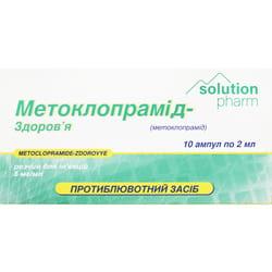 Метоклопрамид-Здоровье р-р д/ин. 5мг/мл амп. 2мл №10