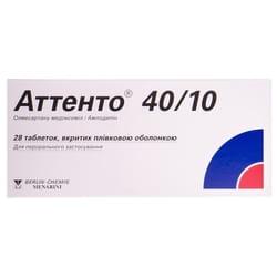 Аттенто 40/10 табл. п/о 40мг/10мг №28