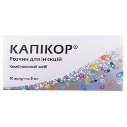 Капикор р-р д/ин. 500мг/182,5мг/5мл амп. 5мл №10