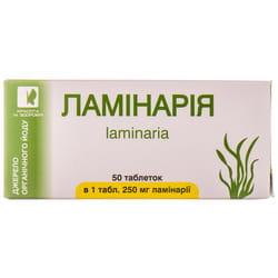 Таблетки для пополнения йода в организме Ламинария 5 блистеров по 10 шт