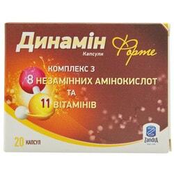 Динамин Форте капсулы диетическая добавка источник незаменимых аминокислот и обогащенных витаминов 2 блистера по 10 шт