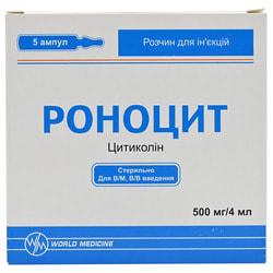 Роноцит р-р д/ин. 500мг/4мл амп. 4мл №5