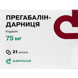 Прегабалин-Дарница капс. 75мг №21