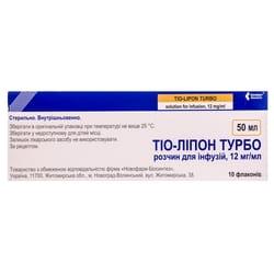Тио-Липон Турбо р-р д/инф. 12мг/мл фл. 50мл №10