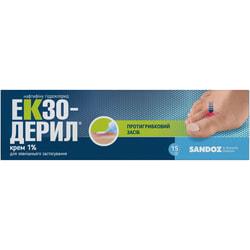 Экзодерил крем 1% туба 15г
