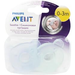 Пустышка силиконовая ортодонтическая AVENT (Авент) SCF 194/01 фигурная для мальчика от 0 до 3 месяцев 2 шт
