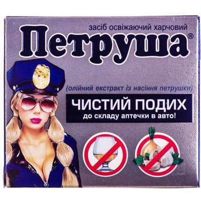 Капсулы с эфирными маслами для нейтрализации запаха алкоголя Петруша 10 шт