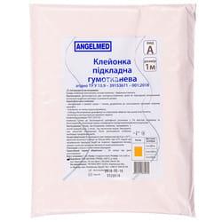 Клеенка подкладная резинотканевая Angelmed (АнгелМед) вид А размер 1 м х 85 см