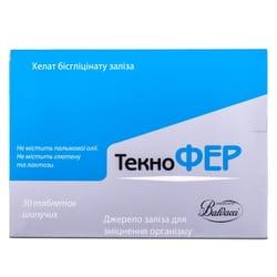 Текнофер таблетки шипучие дополнительный источник железа 3 блистера по 10 шт