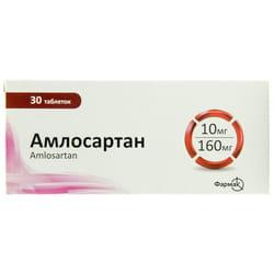 Амлосартан табл. п/о 10мг/160мг №30