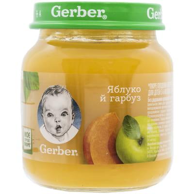 Пюре фруктовое детское NESTLE GERBER (Нестле Гербер) Яблоко и тыква 130 г