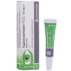 Гидрокортизон-пос мазь глаз. 10мг/г туба 2,5г