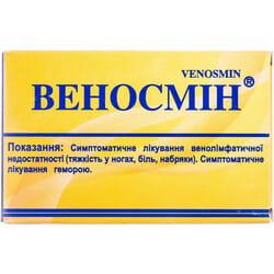 Веносмин табл. п/о 500мг №30