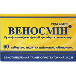 Веносмин табл. п/о 500мг №60