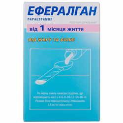 Эффералган р-р оральн. 3% фл. 90мл