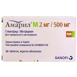Амарил М табл. п/о 2мг/500мг №30
