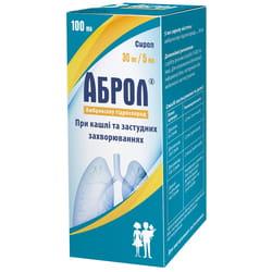 Аброл сироп 30мг/5мл фл. 100мл