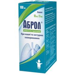 Аброл сироп 15мг/5мл фл. 100мл