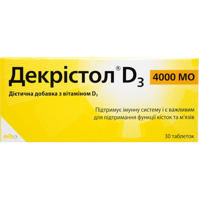 Диетическая добавка источник витамина Д3 таблетки Декристол Д3 4000 МЕ 3 блистера по 10 шт
