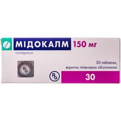 Мидокалм табл. п/о 150мг №30