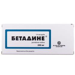 Бетадине пессарии 200мг №14