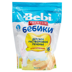 Печенье детское KOLINSKA BEBI (Колинска беби) Бебики классическое 115 г