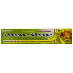 Сертомакс-Здоровье крем 20мг/г туба 20г