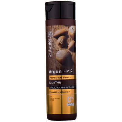 Шампунь Dr.Sante Argan Hair (Доктор санте арган хеїр) Розкішне волосся Олія аргани та кератин 250 мл - ЕЛЬФА НВО ФАРМАЦЕВТИЧНА ФАБРИКА - Шампуні - Аптека 9-1-1
