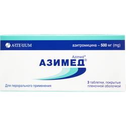 Азимед табл. п/о 500мг №3