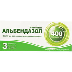 Альбендазол табл. д/жев. 400мг №3