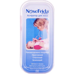 Аспиратор для носа детский Nosefrida (Носефрида) многоразового использования