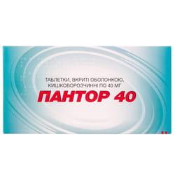 Пантор табл. п/о 40мг №30