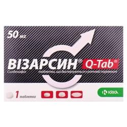 Визарсин Q-таб табл. дисп. 50мг №1