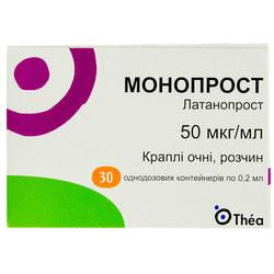 Монопрост кап. глаз. р-р 50мкг/мл конт. 0,2мл №30
