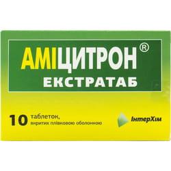 Амицитрон Экстратаб табл. п/о №10
