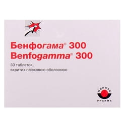 Бенфогамма 300 табл. п/о 300мг №30