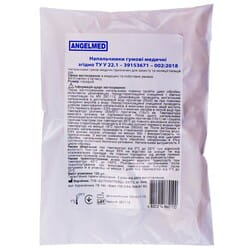 Напальчник медицинский Angelmed (АнгелМед) резиновый 1 шт