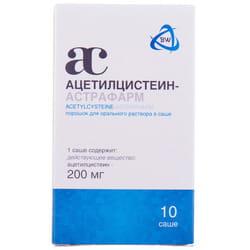Ацетилцистеин-Астрафарм пор. д/орал. р-ра саше 200мг №10