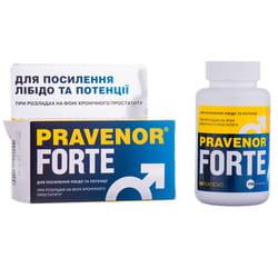 Правенор форте капсулы для профилактики и комплексного лечения предстательной железы банка 60 шт