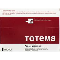 Тотема р-р оральн. амп. 10мл  №20